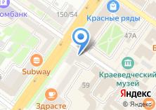 Компания «Почтовое отделение №142100» на карте