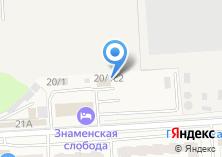 Компания «Гид финанс» на карте