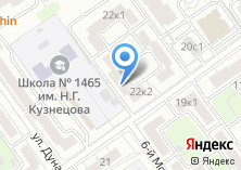 Компания «Участковый пункт полиции район Дорогомилово» на карте