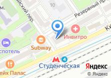 Компания «На Киевской» на карте