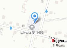Компания «Центр образования №1456» на карте