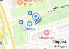 Компания «Починочная» на карте