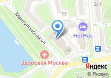 Компания «Отделение полиции по обслуживанию ММДЦ Москва-Сити» на карте