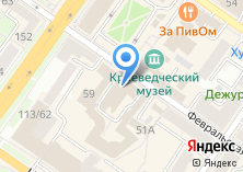 Компания «АНН» на карте