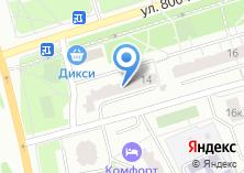 Компания «Макс-Клин» на карте