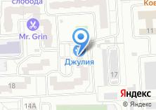 Компания «ULTRA-SPORT» на карте