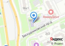 Компания «Svita» на карте