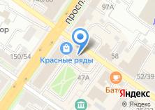 Компания «ВАС-тур» на карте