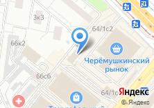 Компания «Черемушкинский рынок» на карте