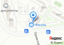 Компания «Фотосеверный» на карте