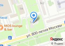 Компания «Мастерская по ремонту обуви на 800-лет Москвы» на карте