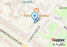 Компания «Принтографф» на карте
