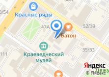 Компания «ЗАПРАВКА523» на карте