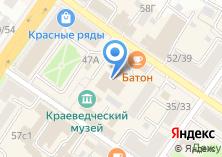 Компания «OS Comp торгово-сервисный центр» на карте