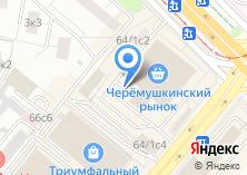 Компания «Магазин головных уборов и верхней одежды» на карте