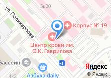Компания «Станция переливания крови Департамент здравоохранения г. Москвы» на карте