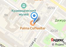 Компания «Подолье» на карте