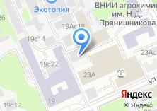 Компания «ЭКО-НИКА» на карте