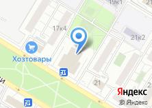 Компания «РНО» на карте