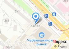 Компания «Магазин сантехники на ул. Вавилова» на карте