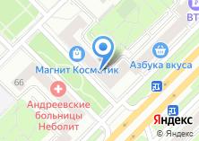 Компания «Нео Смайл» на карте