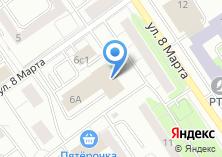 Компания «Олса-Информационные технологии» на карте