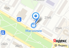 Компания «Премиумстрой ооо» на карте