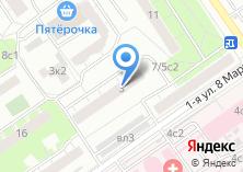 Компания «Emex.ru» на карте