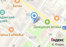 Компания «Сапожок» на карте