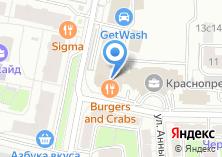 Компания «Денизбанк» на карте