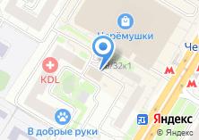 Компания «Аптека №55» на карте