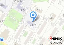 Компания «Файлер» на карте