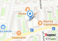 Компания «АСТ на Шмитовском» на карте