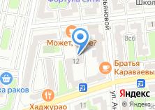 Компания «МОЙКИ ПРИМА» на карте
