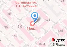 Компания «Медси» на карте