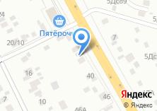 Компания «Ремпласт» на карте