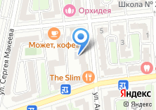 Компания «Inlux» на карте
