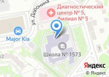 Компания «Гимназия №1573» на карте