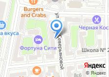 Компания «СТИ Сервис» на карте