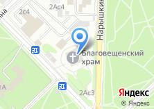Компания «Храм Благовещения Пресвятой Богородицы в Петровском парке» на карте