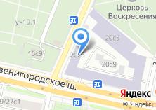 Компания «Центральный НИИ автоматики и гидравлики» на карте