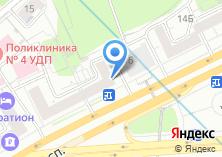 Компания «Экспо на Кутузовском» на карте