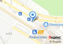 Компания «Радонеж» на карте