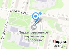 Компания «Администрация сельского поселения Федоскинское» на карте