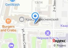 Компания «На Звенигородке» на карте