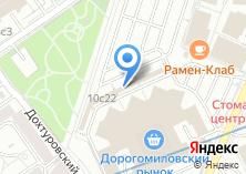 Компания «Дорогомиловский сельскохозяйственный рынок» на карте