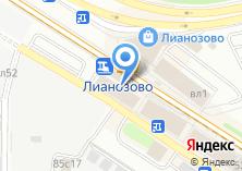 Компания «Магазин бытовой техники на Дубнинской» на карте