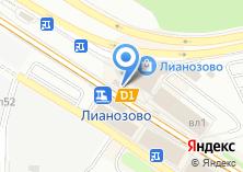 Компания «Лианозово» на карте