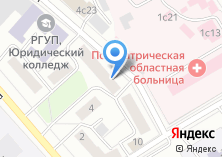 Компания «ДОМО» на карте