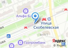 Компания «Станция Улица Скобелевская» на карте